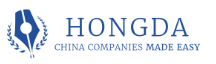Hongda Business Services