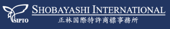 Shobayashi International Patent & Trademark Office